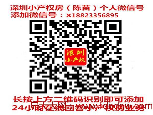微信图片_20190222110404_副本.jpg