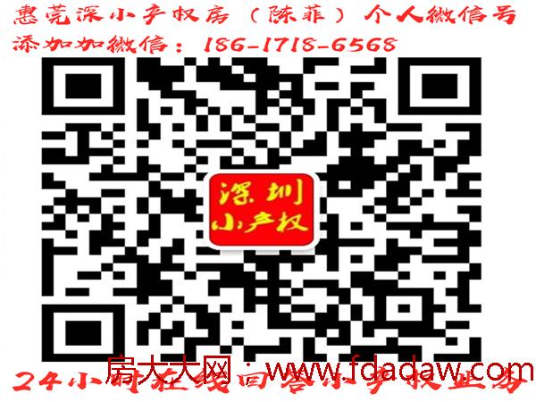微信图片_20190601200154.png